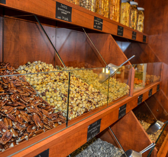 Cava Moutzouri - Kalamata - Nuts - Coffee - Drinks - Products gallery 26